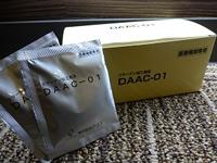 DAAC-01 高分子コラーゲン