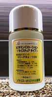 ビタミンCローション10%60ml<モイスチュアタイプ>
