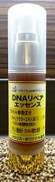DNAリペアエッセンス30ml