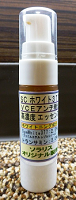 SCホワイト377VCEアンチ糖化エッセンス10ml