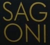 SAGONI 注射 (デオキシコール酸注射)